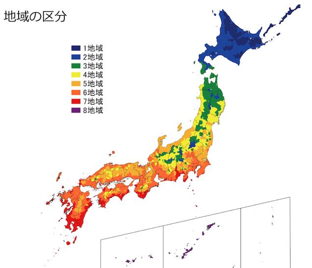 グリーン住宅ポイント対象商品地域区分地図